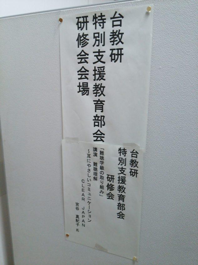 DSC_1254